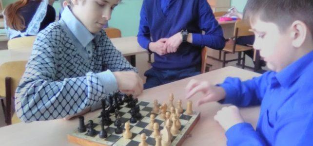 Шахматный турнир 17-18