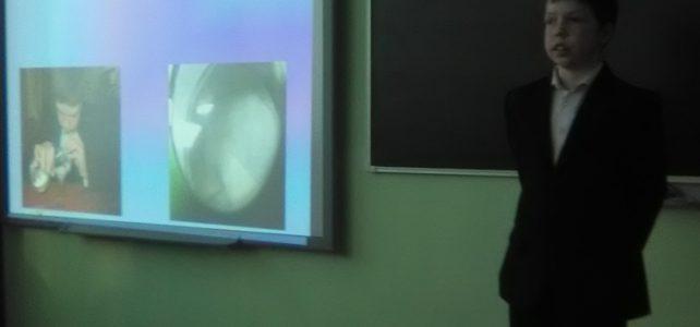 Школьный тур научно-практической конференции  проектно-иссследовательских работ обучающихся