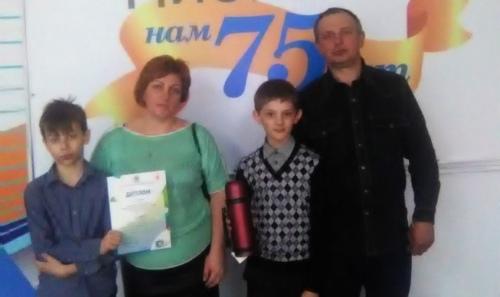 Краевой молодежный форум Научно-технический потенциал Сибири