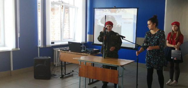100-летие со дня рождения Михаила Тимофеевича Калашникова