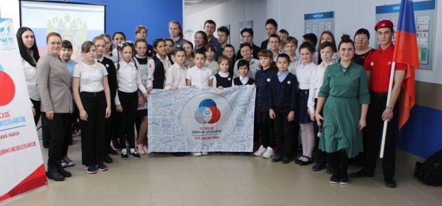 Посвящение обучающихся 2-10 классов в участники Российского движения школьников