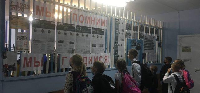Выставка «Мы помним — мы гордимся!»