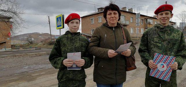 Всероссийская акция «Космическая открытка»